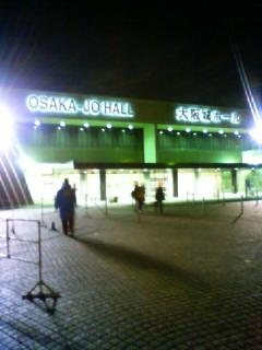 大阪城ホール。