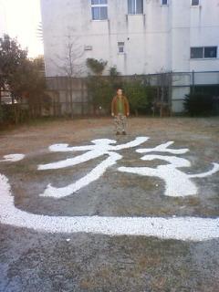 名古屋へ。